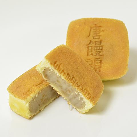 唐まんじゅう(胡桃味噌)